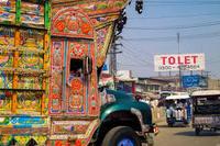 パキスタン.jpg