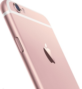 iphone-6-rose-gold-007.jpg